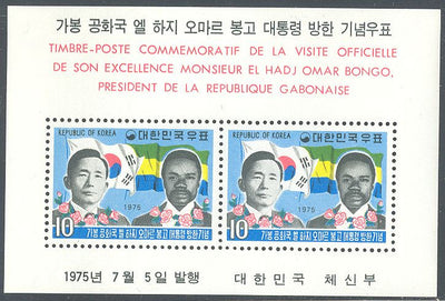 Korea 981 MNH - Flags - Visit President of Gabon