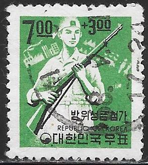 Korea B10 Used - Reservist