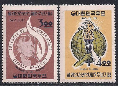 Korea 414-415 MNH - Women