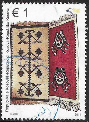 Kosovo 260d Used - Handicrafts - Woven Items