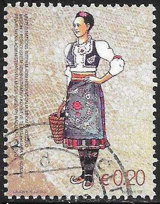 Kosovo 74 Used - Traditional Costumes - Serbian Woman