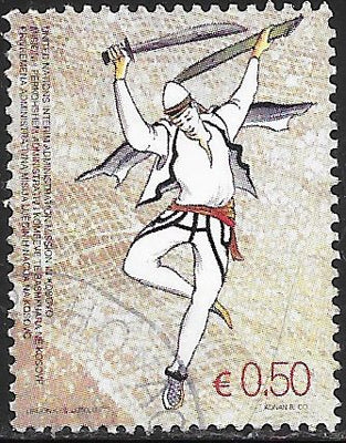 Kosovo 76 Used - Traditional Costumes - Sword Dancer