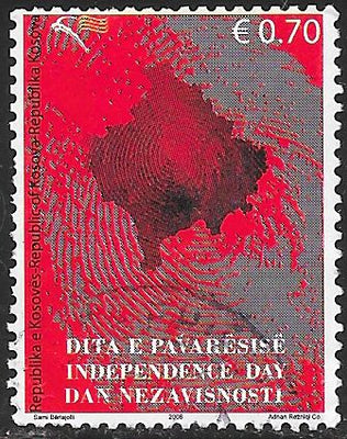 Kosovo 95b Used - Independence Day