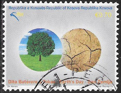 Kosovo 99 Used - Earth Day - Tree & Parched Land