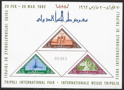 Libya 217a MNH - International Fair, Tripoli - Small Corner Crease