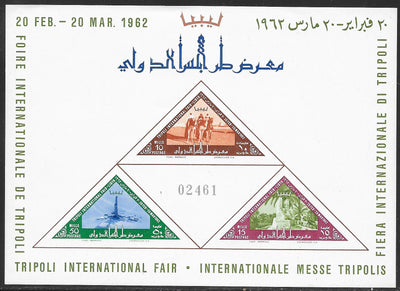 Libya 217a MNH - International Fair, Tripoli