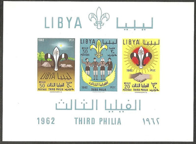 Libya 225 MNH - Scouting - Small Corner Crease Bottom Left