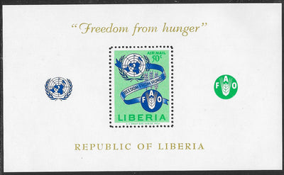 Liberia C150 MNH - Freedom From Hunger