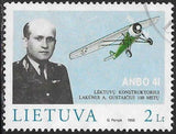 Lithuania 596 Used - Antanas Gustaitis - Aviator - Plane ANBO 41