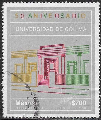 Mexico 1661 Used - ‭‭University of Colima, 50th Anniversary