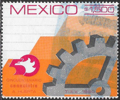 Mexico 1681 Used - ‭‭National Chamber of Industrial Development, 50th Anniversary