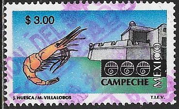 Mexico 1967 Used - Tourism in Campeche - Shrimp