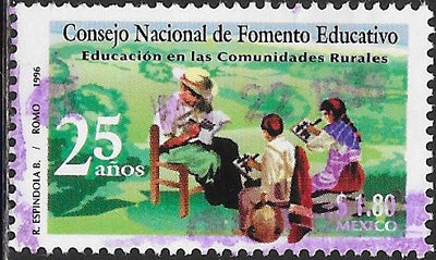 Mexico 1991 Used - ‭National Council to Promote Education, 25th Anniversary