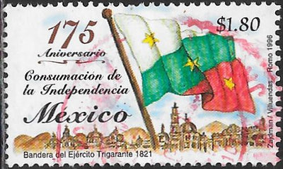 Mexico 1994 Used - ‭‭Independence, 175th Anniversary