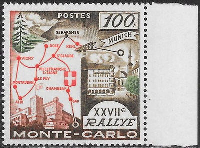 Monaco 411 MNH - ‭27th Monte Carlo Automobile Rally - ‭Munich to Monte Carlo