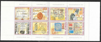 Norway 1112a MNH - Complete Booklet - 350th Anniversary of Post Office