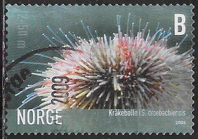 Norway 1484 Used - Marine Life - Green Sea Urchin (‭Strongylocentrotus droebachiensis)