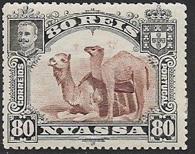 Nyassa 34 Unused/Hinged - Camels - Hinge Remnant - Pencil on Back