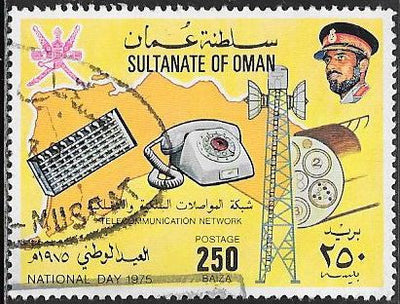 Oman 167 Used - National Day 1975