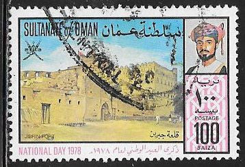 Oman 189 Used - National Day 1978