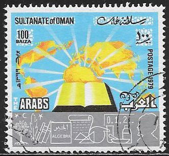 Oman 192 Used - Arab Achievements