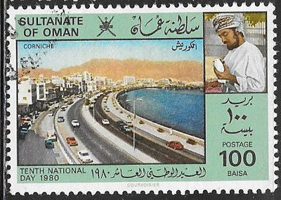 Oman 201 Used - National Day 1980