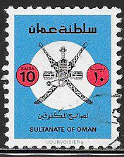 Oman 217 Used - Coat of Arms