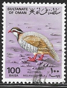 Oman 233 Used - Bird - Arabian Partridge