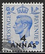 Oman 40 Used - George VI