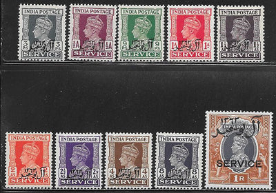 Oman O1-O10 Unused/Hinged - George VI