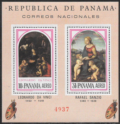 Panama 466Bc MNH - Paintings by da Vinci & Raphael - Perf & Imperf