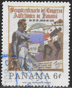 Panama 548 Used - ‭150th anniversary of Congress of Panama - Bolivar - Bridge - Flags