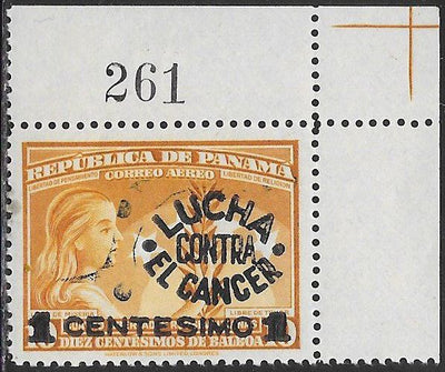 Panama RA29 MNH - Fight Against Cancer