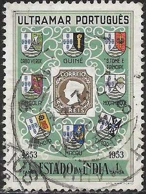 Portuguese India 527 Used -‭ ‭Centenary of Portugal's First Postage Stamps - Stamp & Arms of the Colonies