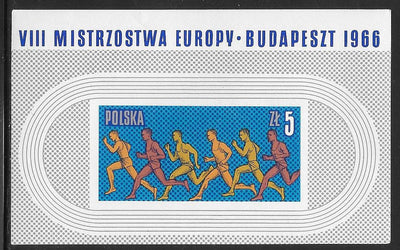 Poland 1422 MNH - Athletic Meet Budapest