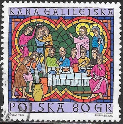 Poland 3560 Used - ‭Christmas - Life of Jesus - Last Supper