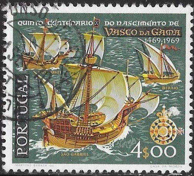 Portugal 1059 Used - ‭‭Vasco da Gama - Da Gama's Fleet
