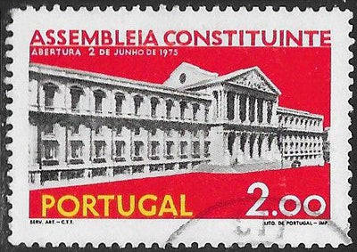 Portugal 1255 Used - ‭Opening of Constituent Assembly - ‭Assembly Building