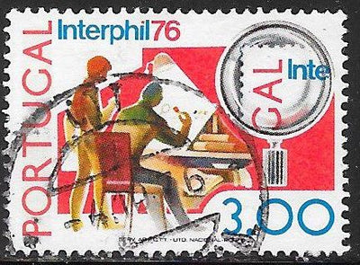 Portugal 1285 Used - ‭‭INTERPHIL 76 - Stamp Collectors
