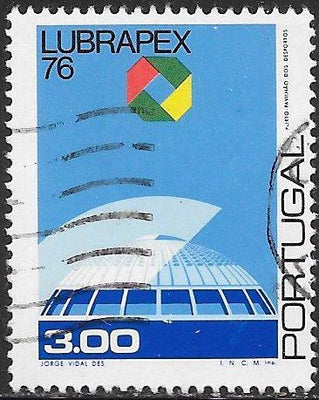 Portugal 1302 Used - ‭6th Luso-Brazilian Philatelic Exhibition - Exhibition Hall