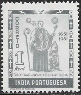 Portuguese India 507 Unused/Hinged -‭ José Vaz - Missionary
