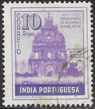 Portuguese India 514 Used -‭ ‭Ruins of Sancoale Church