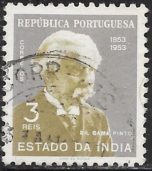 Portuguese India 528 Used -‭ ‭Claudio da Gama Pinto, Ophthalmologist & Author Birth Centenary