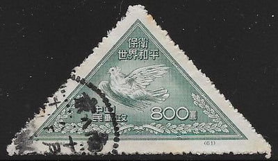 People's Republic of China 109 Used - Picasso Dove