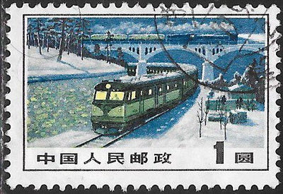 People's Republic of China 1177 Used - Transportation by Railroad