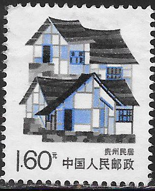 People's Republic of China 2203 Used - Folk Houses - ‭Guizhou