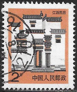 People's Republic of China 2204 Used - Folk Houses - ‭‭Jiangxi