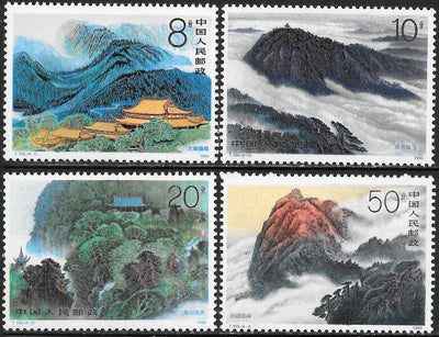 People's Republic of China 2305-2308 MNH - ‭Mt. Hengshan