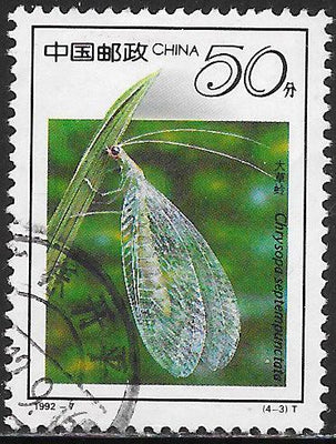 People's Republic of China 2395 Used - Insects - - ‭Chrysopa Septempunctata - Lacewing