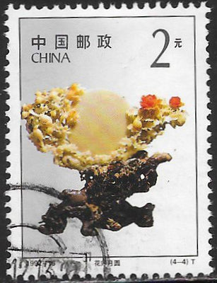People's Republic of China 2428 Used - ‭Quingtian Stone Carvings - ‭Blooming flowers, Full Moon